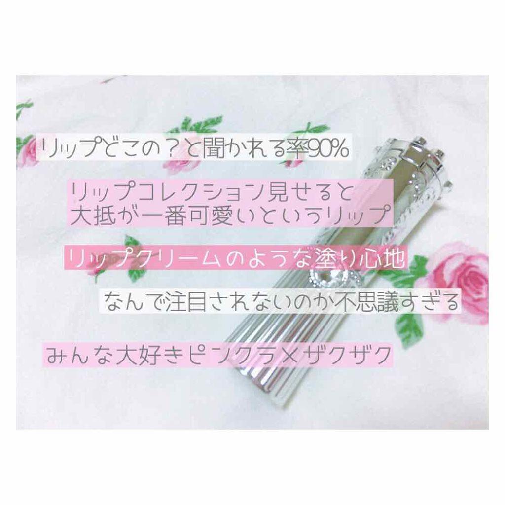 リップブロッサム/ジルスチュアート/口紅を使ったクチコミ(2枚目)