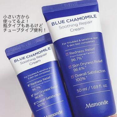 mamonde blue chamomile soothing repair cream/Mamonde/フェイスクリームを使ったクチコミ(5枚目)