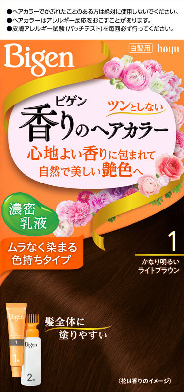 2016/9/1(最新発売日: 2021/10/1)発売 ビゲン 香りのヘアカラー 乳液