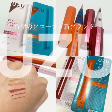 LIPSベストコスメ2019 ルーキー賞 第2位 UZU BY FLOWFUSHI EYE OPENING LINERの話題の口コミ・レビューの写真 (1枚目)