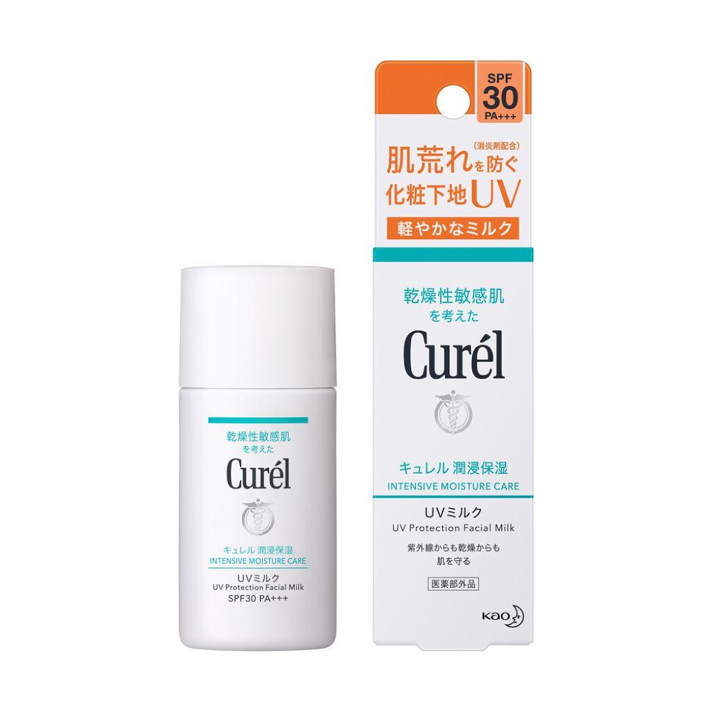 保湿効果&化粧のりアップで新登場!肌荒れを防ぐ化粧下地UVミルク 現品プレゼント♪(1枚目)