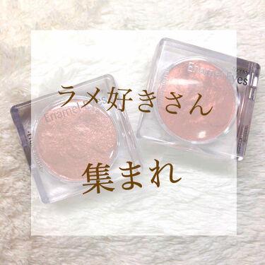 ディアマイ エナメルアイズ/ETUDE/ジェル・クリームアイシャドウを使ったクチコミ(1枚目)