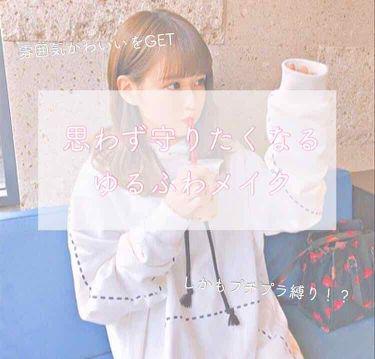 yuyu *さんの「キャンメイクパーフェクトスタイリストアイズ<パウダーアイシャドウ>」を含むクチコミ