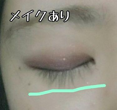 THE まつ毛美容液/UZU BY FLOWFUSHI/まつげ美容液を使ったクチコミ(3枚目)