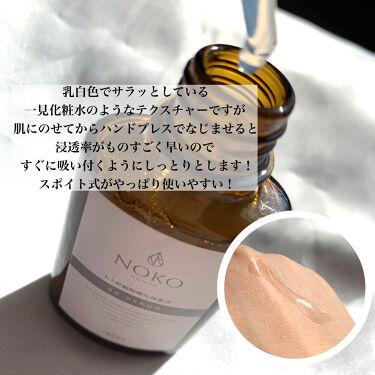ビタミンC誘導体10%ローション/濃厚本舗/化粧水を使ったクチコミ(3枚目)