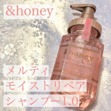 メルティ モイストリペア シャンプー1.0/メルティ モイストリペア ヘアトリートメント2.0/&honey/シャンプー・コンディショナーを使ったクチコミ(2枚目)