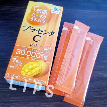 プラセンタCゼリー/アースバイオケミカル/美肌サプリメントを使ったクチコミ(1枚目)