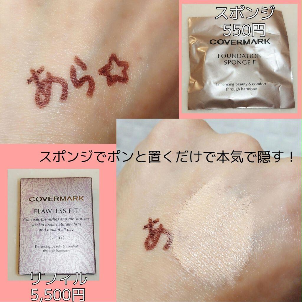 https://cdn.lipscosme.com/image/6ba7b94fc686d0db208c904a-1604309118-thumb.png