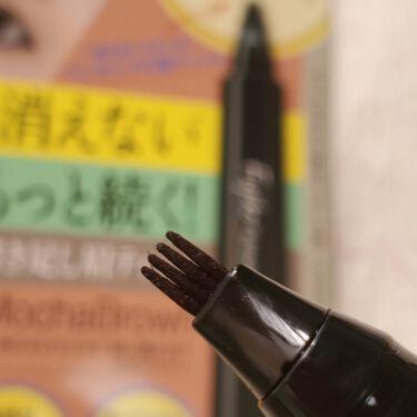フジコ 書き足し眉ティント/Fujiko/その他アイブロウを使ったクチコミ(2枚目)