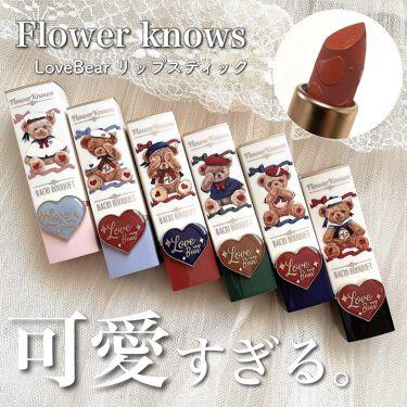 Love Bear リップスティック ツヤタイプ/FlowerKnows/口紅を使ったクチコミ(1枚目)