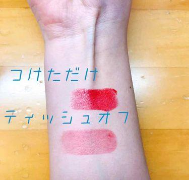 シャインオン/ロレアル パリ/口紅を使ったクチコミ(3枚目)