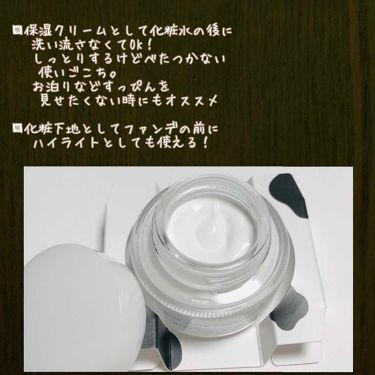 トーンアップクリーム ミルクホワイト/モウシロ/化粧下地を使ったクチコミ(2枚目)