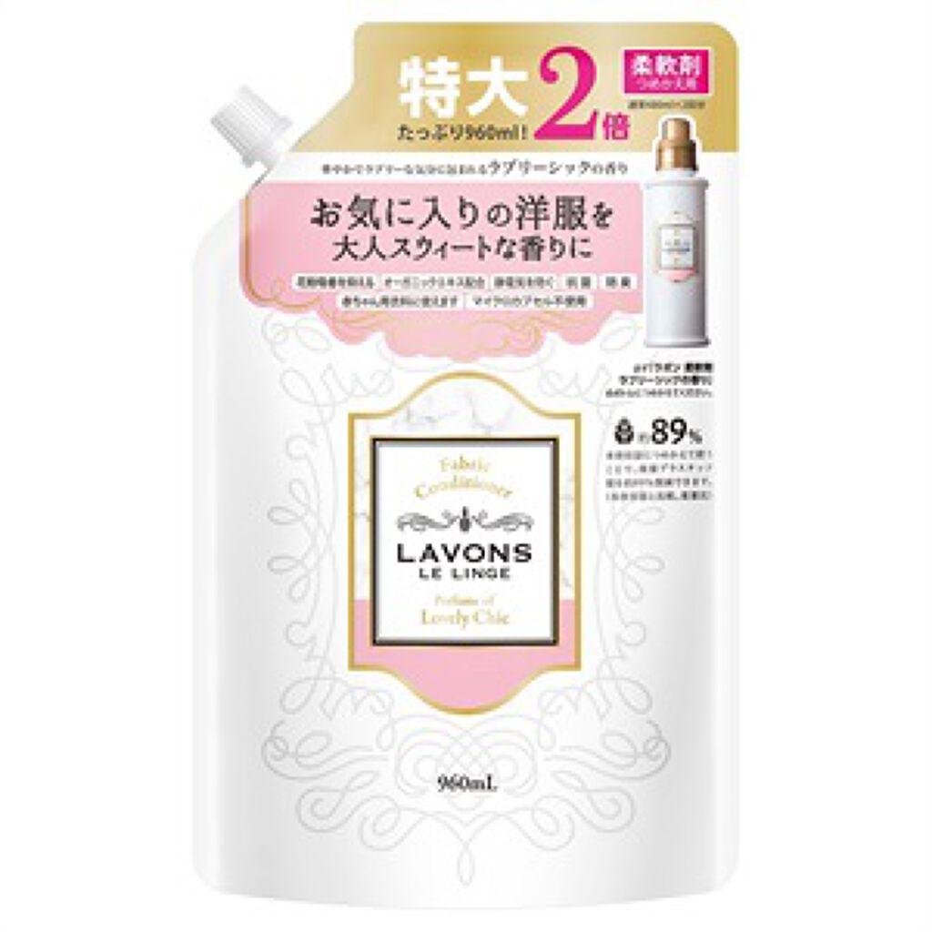 柔軟剤 ラブリーシックの香り 詰め替え 3倍サイズ 1440ml