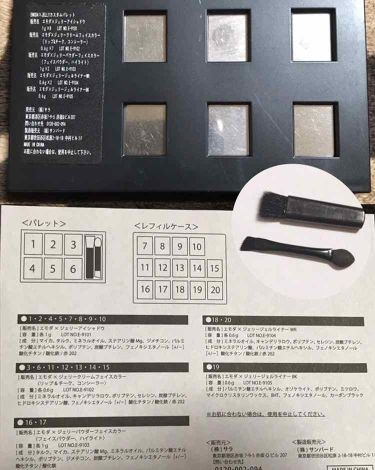 JELLY付録/EMODA/雑誌を使ったクチコミ(4枚目)