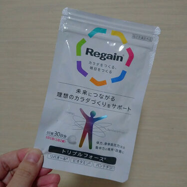 リゲイン トリプルフォース/リゲイン/健康サプリメントを使ったクチコミ(1枚目)