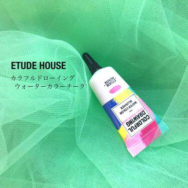 カラフルドローイング ウォーターカラーチーク/ETUDE HOUSE/ジェル・クリームチークを使ったクチコミ(1枚目)