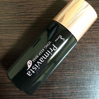 皮脂くずれ防止化粧下地 超オイリー肌用/ソフィーナ プリマヴィスタ/化粧下地を使ったクチコミ(1枚目)