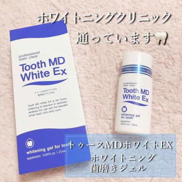 薬用トゥースメディカルホワイトEX/シーエスシー/歯磨き粉を使ったクチコミ(1枚目)