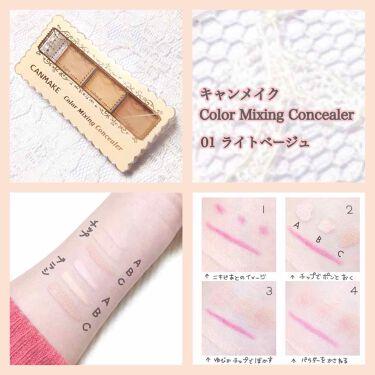 カラーミキシングコンシーラー/CANMAKE/コンシーラー by ゆな@yuyuyu000