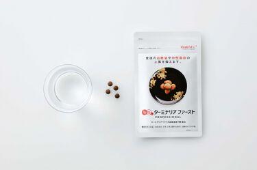 糖脂にターミナリアファースト プロフェッショナル ビタブリッドジャパン