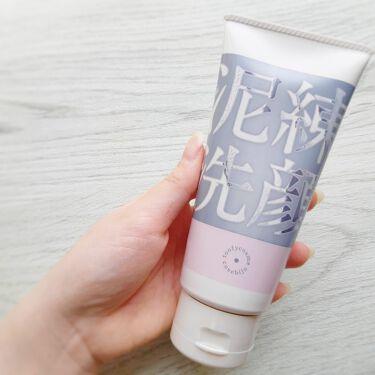 泥練洗顔/itten cosme/洗顔フォームを使ったクチコミ(6枚目)