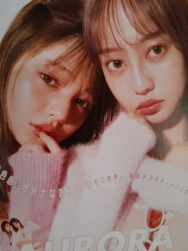 LARME(ラルム) 2020年1月号/LARME(ラルム)/雑誌を使ったクチコミ(4枚目)