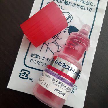 ソフトサンティアひとみストレッチ(医薬品)/参天製薬/その他を使ったクチコミ(2枚目)