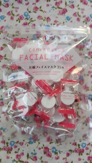 酒しずく/DAISO/化粧水を使ったクチコミ(3枚目)