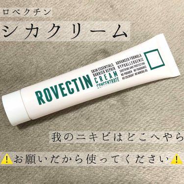 CICAケアバーム/ロベクチン/フェイスクリームを使ったクチコミ(1枚目)