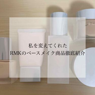 RMK ジェルクリーミィファンデーション/RMK/クリーム・エマルジョンファンデーションを使ったクチコミ(1枚目)