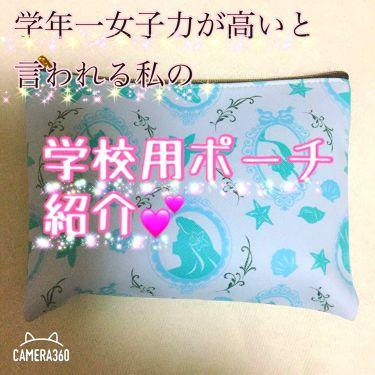 Mihaneさんの「フィアンセジェルフレグランス ピュアシャンプーの香り<香水(その他)>」を含むクチコミ