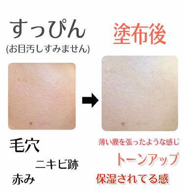 エッセンススキンファンデーションパクト/VT Cosmetics/クリーム・エマルジョンファンデーションを使ったクチコミ(2枚目)