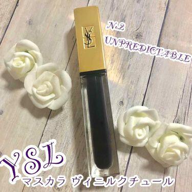 マスカラ ヴィニルクチュール/YVES SAINT LAURENT BEAUTE/マスカラを使ったクチコミ(1枚目)