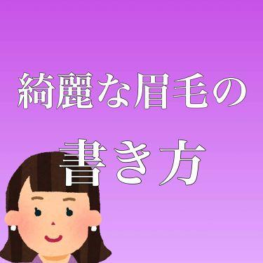 パウダー&ペンシル アイブロウ EX/excel/アイブロウペンシル by じゃがぱ
