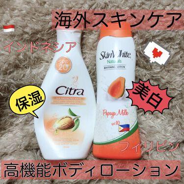 【画像付きクチコミ】**#使い切り🎀no.187#citra#lotionSPF20ハンド&ボディローションです。アーモンドオイル配合で保湿しながら日焼け止め効果もあります。香りも優しい甘い香りで好きです。インドネシア🇮🇩製...