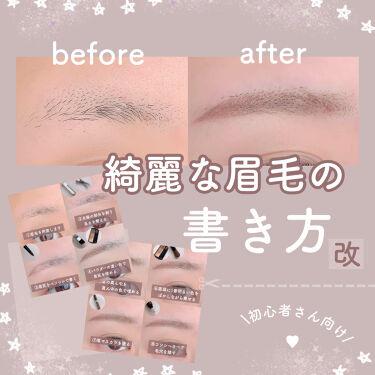 キスミー ヘビーローテーション カラーリングアイブロウ/ヘビーローテーション/眉マスカラを使ったクチコミ(1枚目)