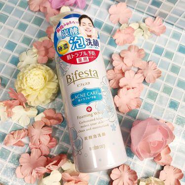 泡洗顔 コントロールケア/ビフェスタ/洗顔フォームを使ったクチコミ(2枚目)