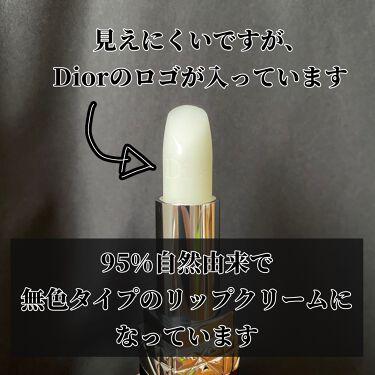 ルージュ ディオール バーム/Dior/リップケア・リップクリームを使ったクチコミ(3枚目)