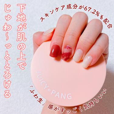 ジューシーパン スキンケアプライマー/A'pieu/化粧下地を使ったクチコミ(2枚目)