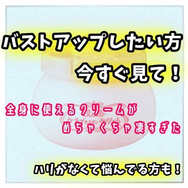 クラブホルモンクリーム微香性/クラブ/フェイスクリームを使ったクチコミ(1枚目)