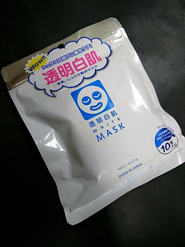 もちもちおもちさんの「透明白肌(トウメイシロハダ)ホワイトマスクN<シートマスク・パック>」を含むクチコミ