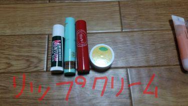 薬用スティックレギュラー/メンターム/リップケア・リップクリームを使ったクチコミ(2枚目)