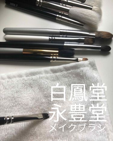 B005 アイシャドウ 丸平/白鳳堂/メイクブラシを使ったクチコミ(1枚目)