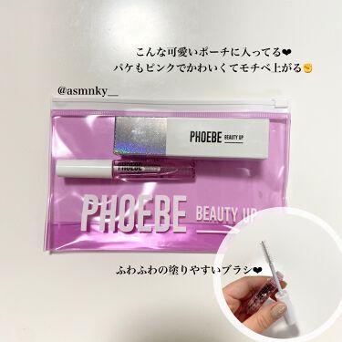 アイラッシュセラム/PHOEBE BEAUTY UP/まつげ美容液を使ったクチコミ(4枚目)