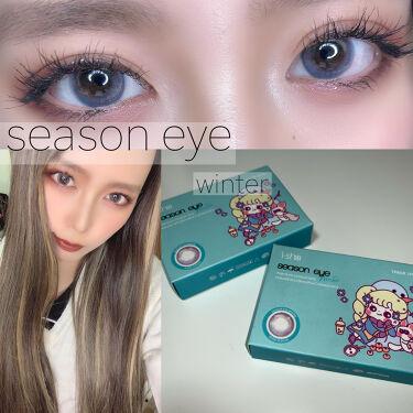 i-shaアイシャ Season Eye/蜜のレンズ/カラーコンタクトレンズを使ったクチコミ(1枚目)