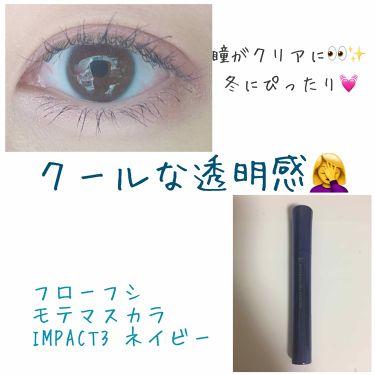 モテマスカラ IMPACT 3/UZU BY FLOWFUSHI/マスカラを使ったクチコミ(1枚目)