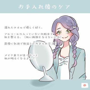 ミノン アミノモイスト モイストチャージ ミルク/ミノン/乳液を使ったクチコミ(4枚目)