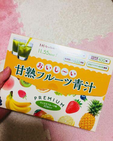 piipiさんの「D.N.Aおいし〜い甘熟フルーツ青汁 PREMIUM<ドリンク>」を含むクチコミ