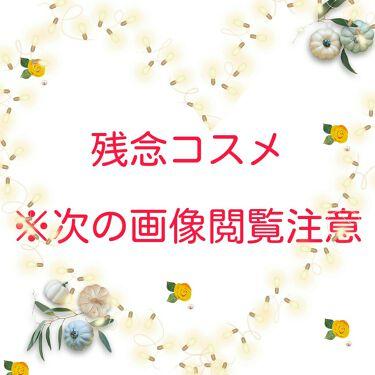 レピピアルマリオラメアイシャドウピンク レピピアルマリオラメアイシャドウブラウン/パウダーアイシャドウを使ったクチコミ(1枚目)