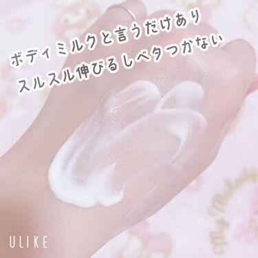 ハトムギ UVミルキージェル/麗白/日焼け止め(顔用)を使ったクチコミ(2枚目)